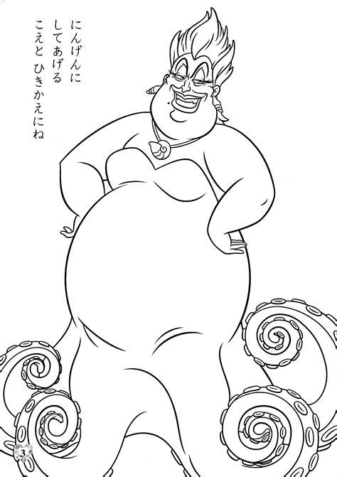 walt disney coloring pages ursula walt disney