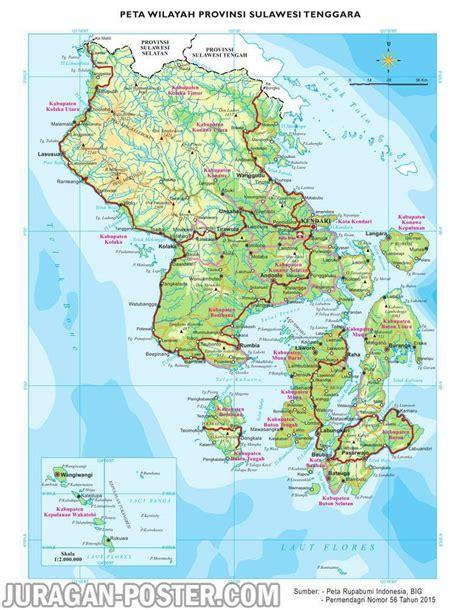 Atlas Tematik Provinsi Papua peta 34 provinsi indonesia jual poster di juragan poster