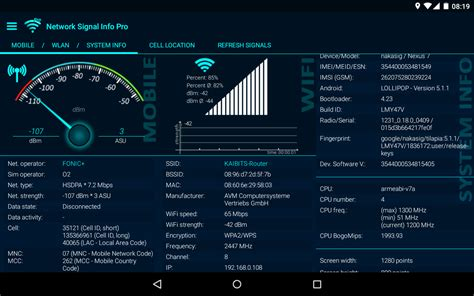 Android Who Is On My Network by Network Signal Info Android Apps On Play