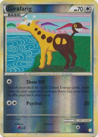 Ds 004 Set Miki Ripped girafarig 64 123 common holo gold soul