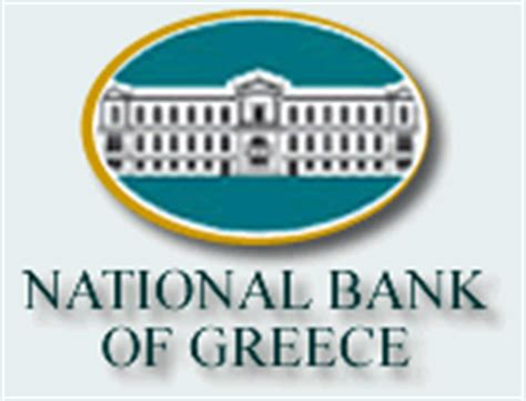 national bank of greece kapitalerhöhung lefkas ionian island greece real estate a fabulous