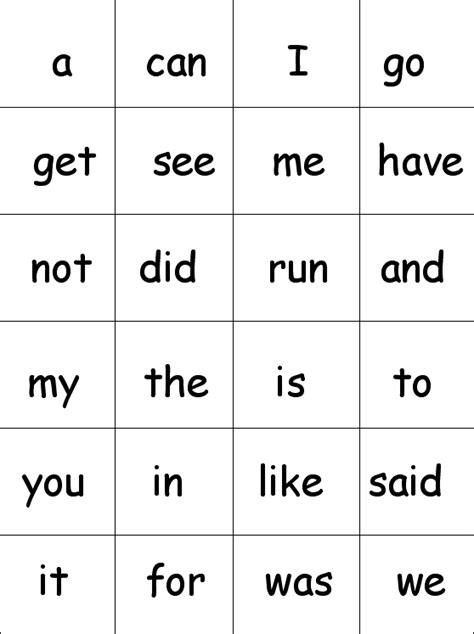 printable flash cards kindergarten sight words 8 best images of sight words flash cards printables