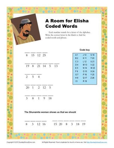 room for activities a room for elisha coded words bible word activities for children sunday school