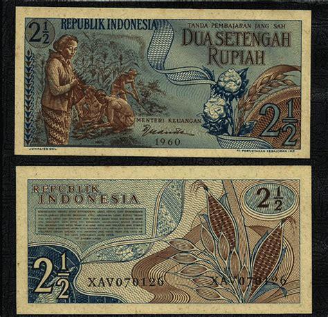 uang kuno seri sandang pangan tahun 1960 dan 1961 uang kuno