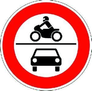 Motorrad Mit Beiwagen Leihen by Verkehrszeichen Verbot F 252 R Kraftr 228 Der Auch Mit Beiwagen