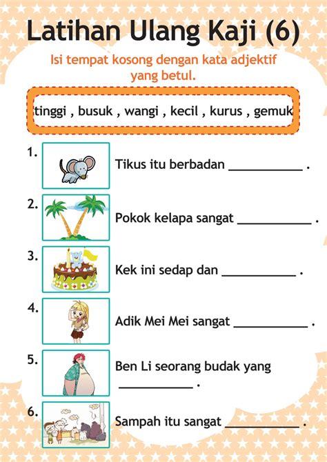 Reading Buku Latihan latihan bahasa malaysia tahun 1 search bm thn 1