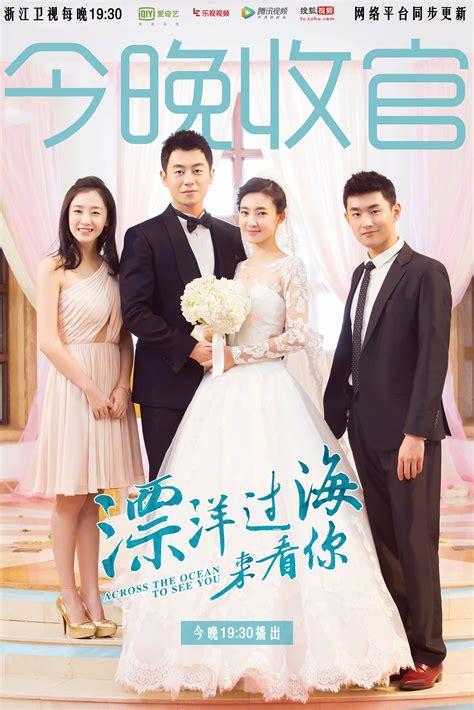 drakorindo love o2o actor huang denny 黃柏鈞 info profile huang denny ccasian com