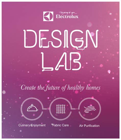 design lab competition инженерен дизайн creating healthy homes electrolux