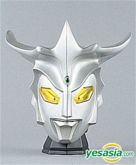 printable ultraman mask yesasia ultraman leo 1 2 scale mask ultraman leo