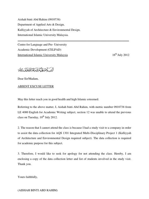 Sle Letter For Absence Due To Illness Absent Excuse Letter For Not Attending Class