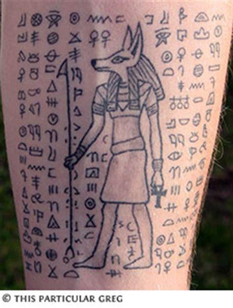 Egyptian Art Tattoos   Ankh, Phoenix, Eye of Horus Tattoo Designs