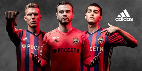Cska Moscow Home 1415 Official 1 cska moscow 16 17 kits released footy headlines