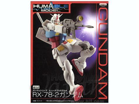 Banpresto Scmex Rx 78 2 Gundam With Javelin Beam humable model 4 rx 78 2 gundam by banpresto hobbylink