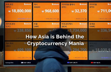 cryptocurrency the complete insider guide of cryptocurrency and lucrative secret to become millionaire with this money of the future books how asia japan korea china are the