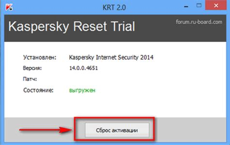 reset kaspersky 2014 trial period get it for free kaspersky trial reset 2 0 reset the
