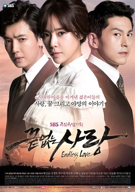 film endless love china pic of korean dramas 2014 endless love poster 1 k