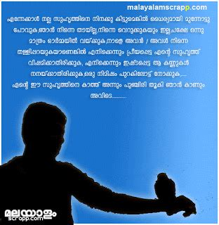 malayalam boy and girl friendship quotes souhritham souhritham malayalam quotes