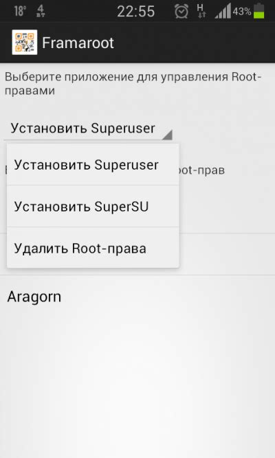 how to get root access on android ways to get root access