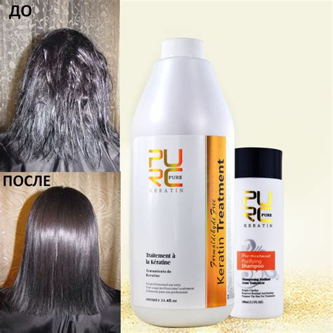 best hair straightening treatment hair shoo professional use for formaldehyde free