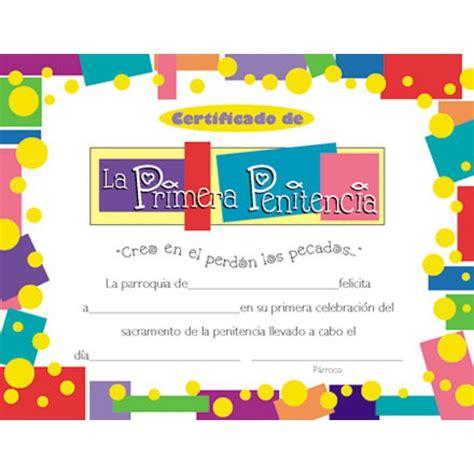 certificado de escuela biblica verano pictures certificado de la primera penitencia