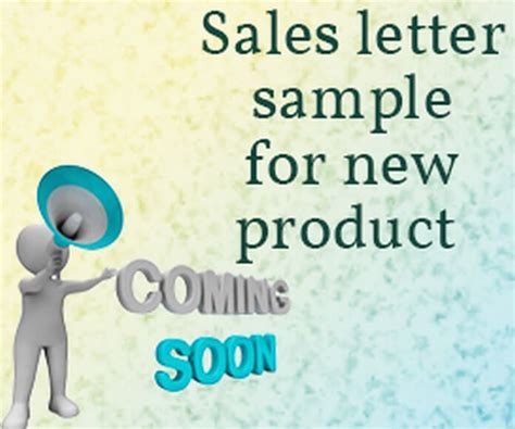 Invitation Letter Launching New Product sle invitation letter new product launch cover letter