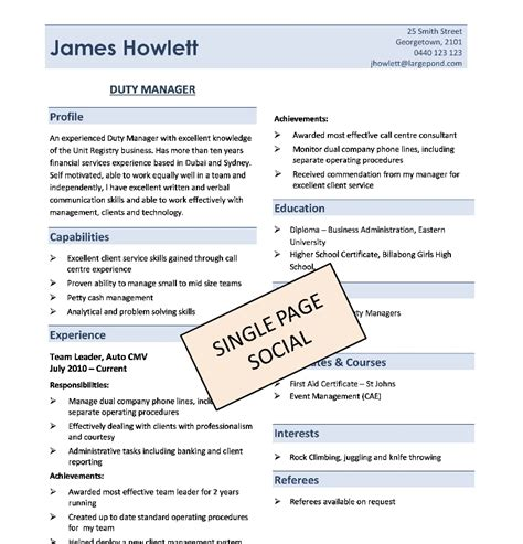 One Page Resume Template Word by One Page Resume Template Microsoft Word Image
