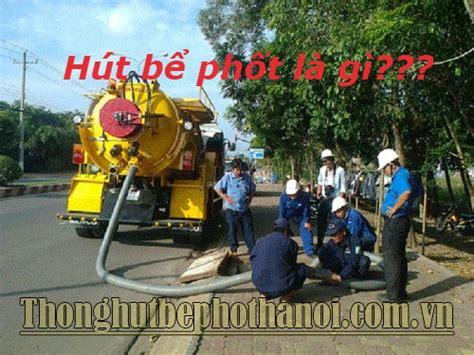 Coconut Detox 2 Day Plan Bao Nhieu by Bảng B 225 O Gi 225 H 250 T Bể Phốt H 224 Nội Chuẩn Nhất 2018