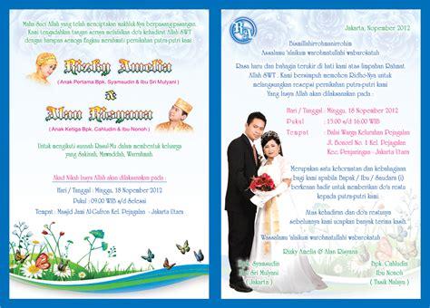 cara membuat surat undangan pernikahan sendiri 10 contoh desain kartu undangan pernikahan azka invitation