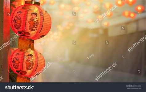 official new year in china new year lanterns china town stock photo 552553852