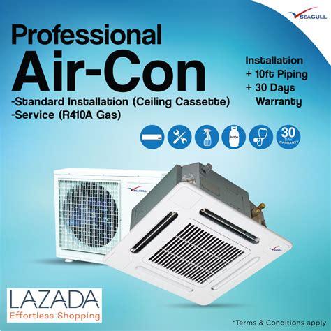 professional hp air  ck standard installation