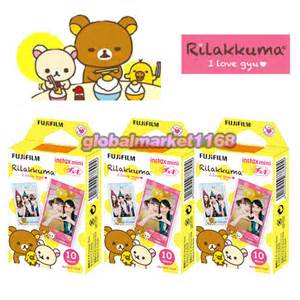 Mini Instax Rilakkuma Gyu new fujifilm instax mini 8 leather bag yellow with shoulder ebay