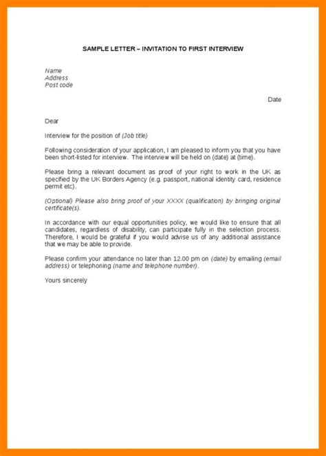 Sle Letter For Second Interview Invitation Reply Invitationjpg Com Second Invitation Email Template