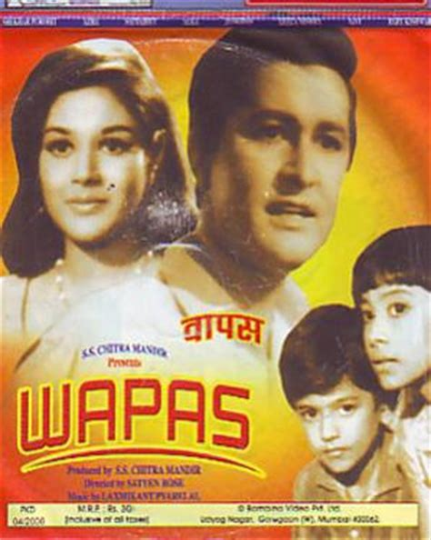 Vcd Original Bad buy wapas vcd