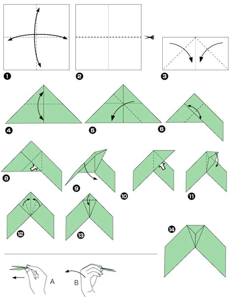 How To Make An Origami Boomerang Step By Step - ブーメランの折り紙
