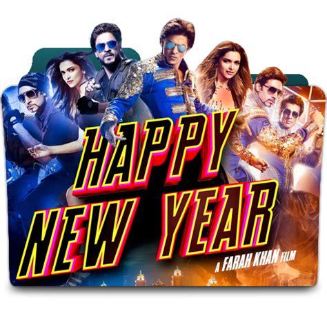 happy new year icon happy new year folder icon by malaydeb on deviantart