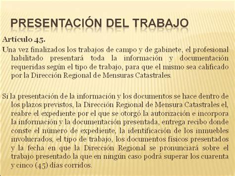 nuevos plazos para la presentacion de la informacion exogena 2016 los procedimientos t 233 cnicos de mensuras catastrales