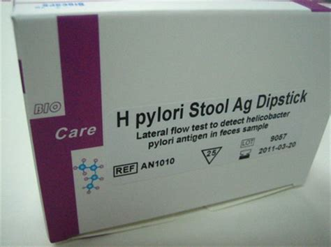 Helicobacter Pylori Stool Antigen Test by H Pylori Stool Antigen Test Hpsa Products Offered By