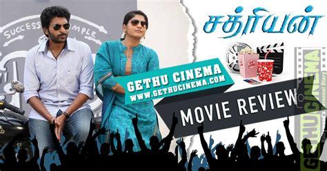 flow movie summary peigal jaakkirathai movie review stream online in english