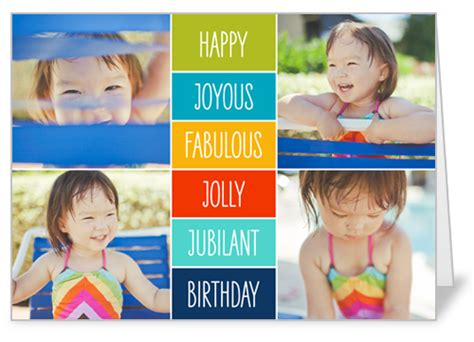 Shutterfly Birthday Cards Free Shutterfly Card With Coupon Code Until 9 12
