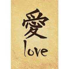 symbols and logos dogpile logo photos stock vector chinese writing vector illustration 32685664