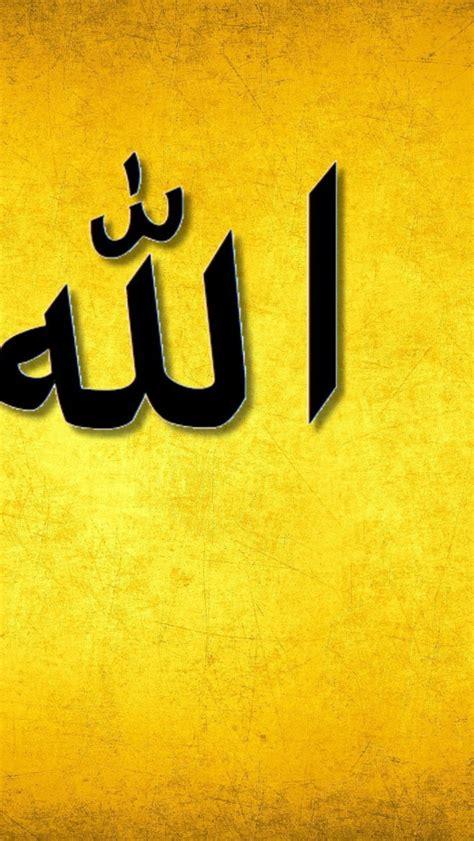 wallpaper iphone allah allah muhammad islamic wallpaper for iphone 5