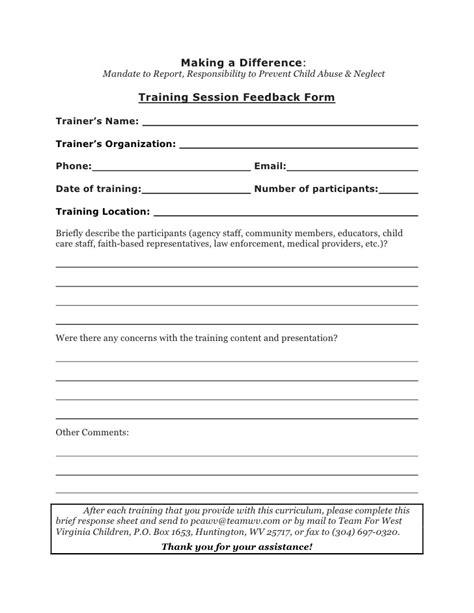 training session feedback form