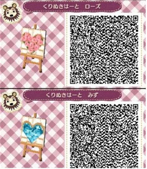 acnl flower qr codes paths beautiful paths cobblestone path with flowers part 2
