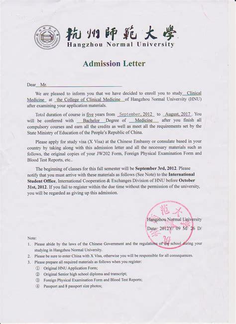 school admission notice sample resume layout