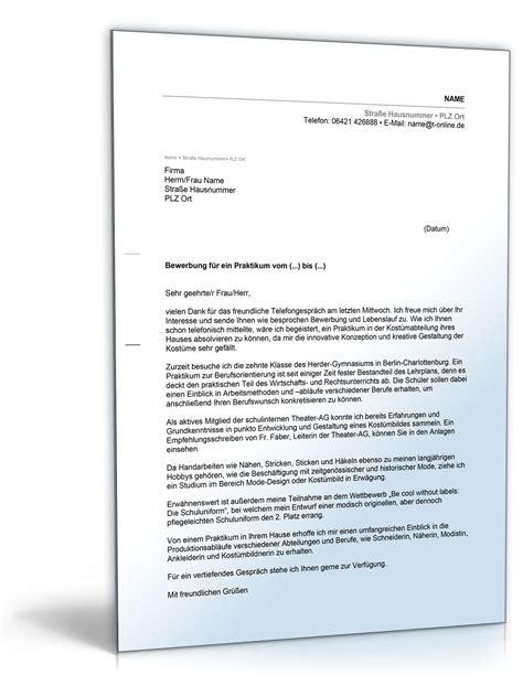 Praktikum Vorlage Vertrag Anschreiben Bewerbung Praktikum Sch 252 Ler Sch 252 Lerin