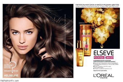 L'Oreal Paris introduces Irina Shayk as their new brand