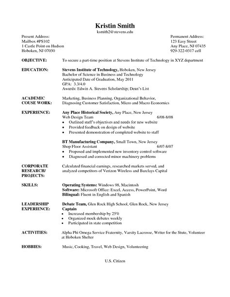 curriculum vitae curriculum vitae template undergraduate resume template for undergraduate