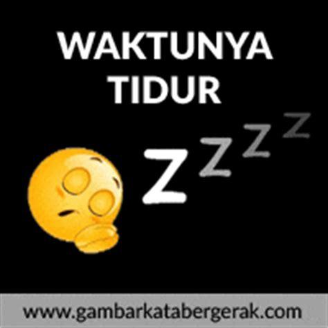 gambar dp bbm kata kata mau tidur bergerak terbaru