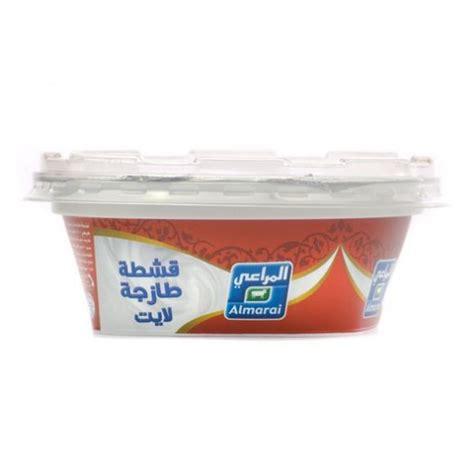 En Timbangan Obat 100g Medicine Scale buy almarai breakfast light 100 g توصيل taw9eel