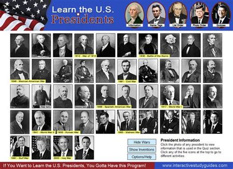 presidential names us presidents their names must do this list presidents